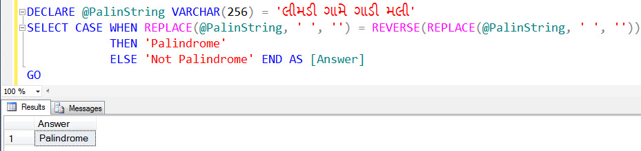 SQL SERVER - Check If String is a Palindrome in Using T-SQL Script - Reverse Function foreignlanguage