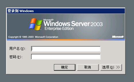 SQL SERVER - Someone was trying to hack my SQL Server Logins in Azure! hack-02