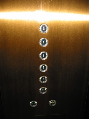 Personal Technology - A Quick Note on Good Elevator Etiquette 5floor