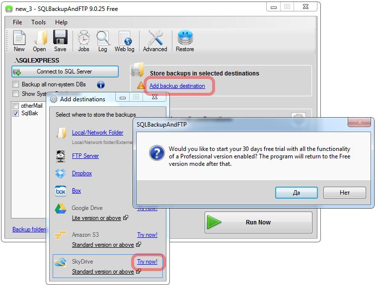 SQL SERVER - Simple Trick to Backup Azure Database with SkyDrive azurebackup3