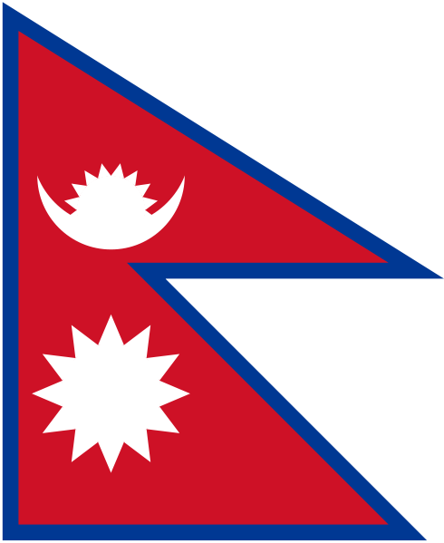 SQLAuthority News - Tips for Traveling to Nepal nepalflag